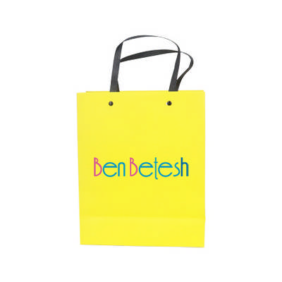 Knitted Handle Bag with Lamination(220x270x100mm) - (printed with 1 colour(s)) - (PCPB050_PC)