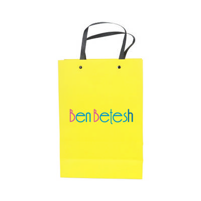 Knitted Handle Bag with Lamination(250x350x100mm) (PCPB051_PC)