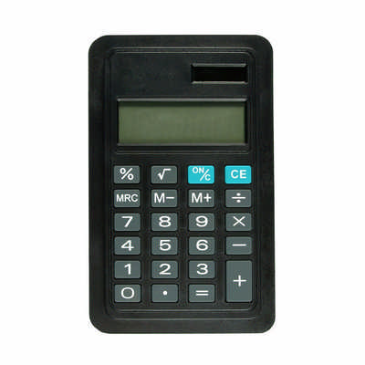 Calculator to suit DallasLucerne Range  (D980_PB)