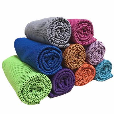 Cooling Towel Medium (PS8503_PS)