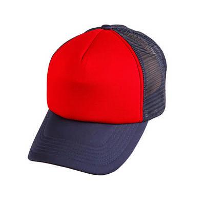 Contrast Trucker Cap (CH69_WIN)