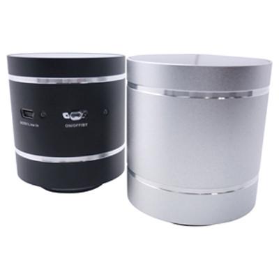 BT Boying Vibration Speaker (AR505_CAPR)