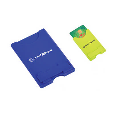 Ds1041 Phone Wallet