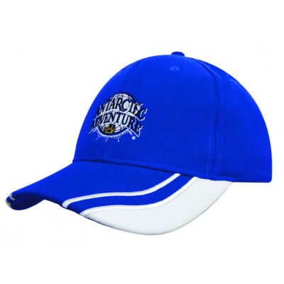 Brushed Heavy Cotton Cap with curved peak inserts