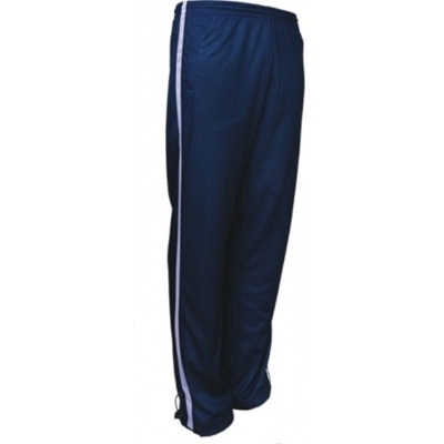 Unisex Adults Elite Sports Track Pants