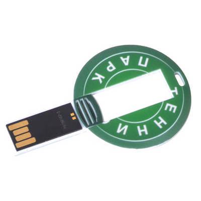 Round Card Flash Drive