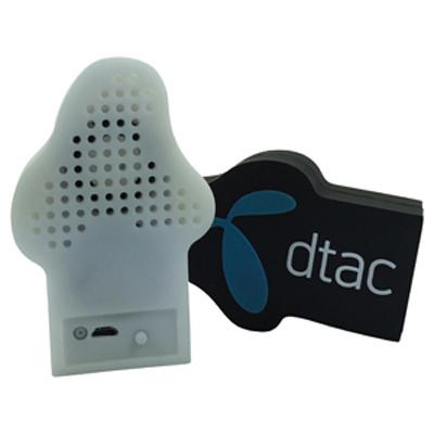 Custom Moulded Bluetooth Speaker