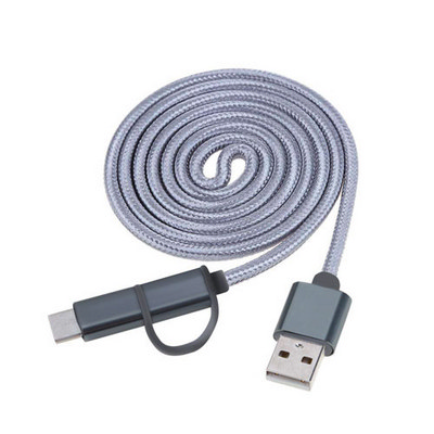 Charging Cable i132_YAT